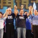 新新聞》新太陽韓國瑜改變國民黨權力結構,撼動黨內A咖