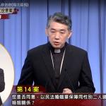 同婚公投辯論》牧師陳思豪打臉「陰道無菌論」:女同志是「無菌陰道X2」,可先用民法保障嗎?