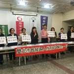 雙北市長參選人性別政策 婦團:多無具體措施
