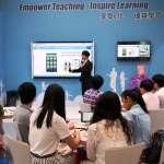 前瞻教室拼建設 AI智慧學校拼實力