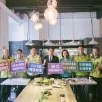 推出四階段食安政策 黃偉哲打造台南食安之都