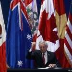 跨太平洋夥伴全面進步協議將生效!《德國之聲》專訪中經院專家:台灣若要維持競爭力,加入CPTPP勢在必行!