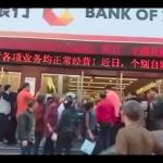 傳股東捲款400億人民幣  四川自貢銀行爆擠兌潮