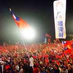 用科技打臉韓國瑜旗山造勢人數造假說 張善政:民進黨完全忽略重點