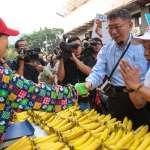 市場掃街遭抗議要求還敬老金 柯文哲:民主社會常態