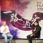 吳念真創例導聆 灣聲樂團演譯台灣百年音樂風華