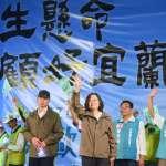 蔡英文稱「今年選舉大環境困難」陳水扁:人民有權透過選票教訓民進黨