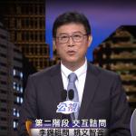 台北市長電視辯論》再攻柯文哲兩岸立場 姚文智:兩岸一家親是九二共識進階版