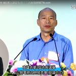 高雄市長電視辯論》蘇盈貴批過去立院打人 韓國瑜:17年深切反省,我是有自覺心的人