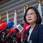 再批「新三不」 蔡英文:馬英九做了一件傷害台灣主權的事