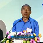 評高雄市長辯論 趙天麟諷:韓國瑜竟可一件政見都不用講