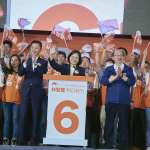 替林智堅站台 蔡英文:民進黨推前瞻建設地方,國民黨在立院阻擋