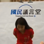 鄧湘全觀點:「意圖使人不當選罪」擋得住選舉爆料文化嗎?