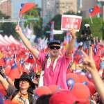 劉性仁觀點:促轉會是造成民進黨大敗的頭號戰犯