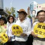 媒體民調指韓國瑜領先 陳其邁:特定團體公布,設計上會引起大家疑惑