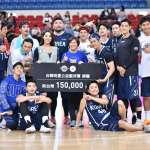 籃球》台韓明星公益籃球賽在歡笑中落幕 比賽不再只是勝負之爭