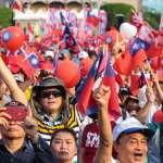 林原觀點:民進黨為何消滅不了國民黨