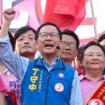 旺中最新民調僅落後柯文哲0.8% 丁守中:會像中華隊一樣逆轉勝