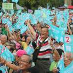 台灣民意基金會民調》九合一選舉支持度:國民黨33.9%領先 民進黨24.2%相對不利