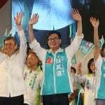 高雄市長選舉》旗美大造勢3萬人到場   陳其邁夫婦、陳建仁領唱「伊是咱的寶貝」