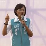 「大家嘸離開」被報導為「大家賣離開」邱議瑩向NCC申訴要求中天20日內更正