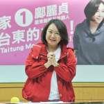 台東縣長選舉》神隱2個月後首露面 鄺麗貞向夫吳俊立喊話「如果愛我,就把票投給我」
