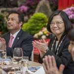 帛琉總統來訪》蔡總統:台灣和帛琉共同面對挑戰、相互給予最大支持