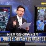 回歸首日續談韓國瑜 劉寶傑重返節目收視狂飆