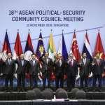 東協新加坡峰會沒有共識 中國力求2019年完成RCEP協議