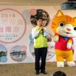 擺脫負債、農業觀光都成長 黃偉哲:相信台南鄉親感受得到