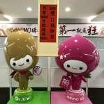 台灣電商雙11大當機,原因才不是流量那麼簡單!內行人揭台企「嚴重通病」,問題很棘手…