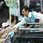 陳其邁邀天王合體造勢 洪孟楷:落跑市長共同加持就是給高雄的「台灣價值」?