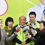 韓國瑜稱「岡山大會師」終結綠暴政 蘇貞昌哽咽:國民黨對台灣人心中的痛,有沒有一點感情?