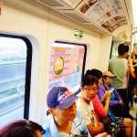 韓粉車內高唱〈夜襲〉惹議 高捷:應避免影響其他旅客權益