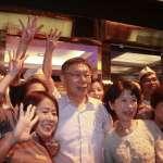 柯文哲一周二次到萬華掃街固票  民眾熱情合照握手