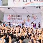 游盈隆專欄:2018將會是另一場關鍵性選舉嗎?