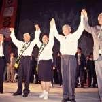 20年前的蘇貞昌這樣打選戰!中研院開放博物館上線,重現蘇貞昌對決謝深山