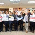「台南精神,產業驕傲」影片出爐!台南市府紀錄7家在地企業的卓越成績