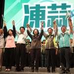觀點投書:民進黨的台灣價值-選舉至上,運動員權益擺一邊!