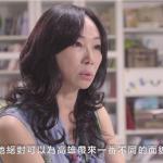 「妻子的告白」宣傳影片曝光!李佳芬:韓國瑜很純真,像個小孩