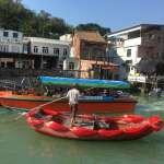 香港大澳漁村:海邊的「浮城」往事