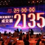 從進博會到「雙11」超級訂單背後蘊藏中國動能
