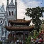 中國有宗教自由?梵蒂岡認可的溫州主教邵祝敏 又双叒叕不見了!