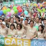 8萬人參加weCARE高雄氣球大遊行 氣爆受災者:高雄是母親,要為它加油