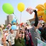 weCARE高雄大遊行發表宣言:高雄,我們的母親 ,請大聲說出我們愛她