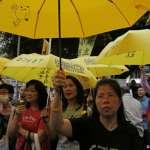 香港雨傘運動4年之後》面臨審判與重刑的佔中人士:後悔的不是參與運動,而是沒有做得更好