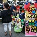 韓國瑜鳳山晚會超人氣!上百攤商卡位「韓流夜市」,連蜂蜜檸檬水都來了