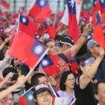 觀點投書:1124以後,台灣會發生什麼事?