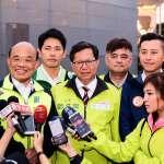 「會做事連線」首度合體掃街 蘇貞昌、鄭文燦、林智堅要展現不一樣的執政價值