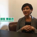 鄭麗君推薦陳其邁:接手公投法補正,他說到做到